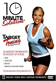 10 minute solution target toning
