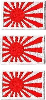 ワッペン屋 WappenCook 国旗 旭日旗 日本 海軍旗 ワッペン SS-3枚セット