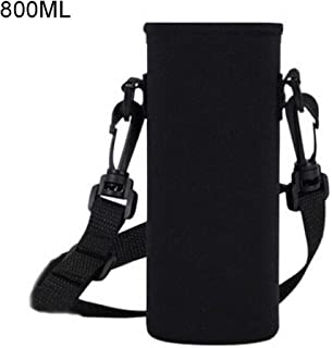 JannahMehr Outdoor Portable Sports Water Bottle Carrier Insulated Cup Cover Bag Holder Durable, Easy to Use, Easy to Carry