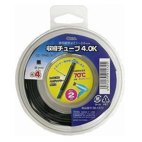 収縮チューブ4.0黒 2M