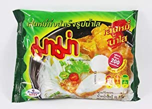 Thai Mama Instant Rice Vermicelli Clear Soup 55g - 6 Packs
