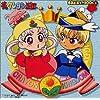 「夢のクレヨン王国」音楽お絵かきBOOK2