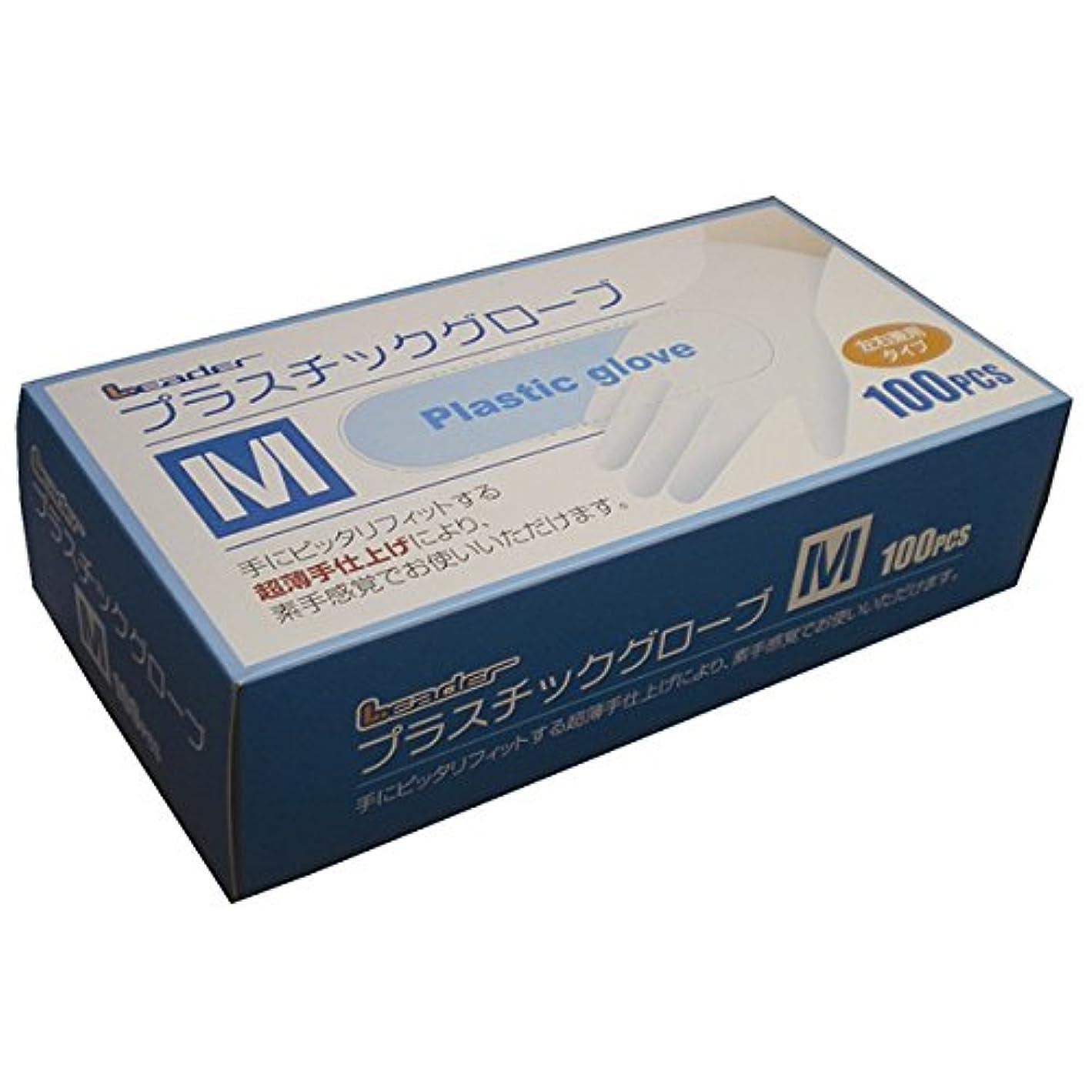 思い出させるポジション棚日進医療器株式会社:LEプラスチックグローブMサイズ100P 10個入 784492