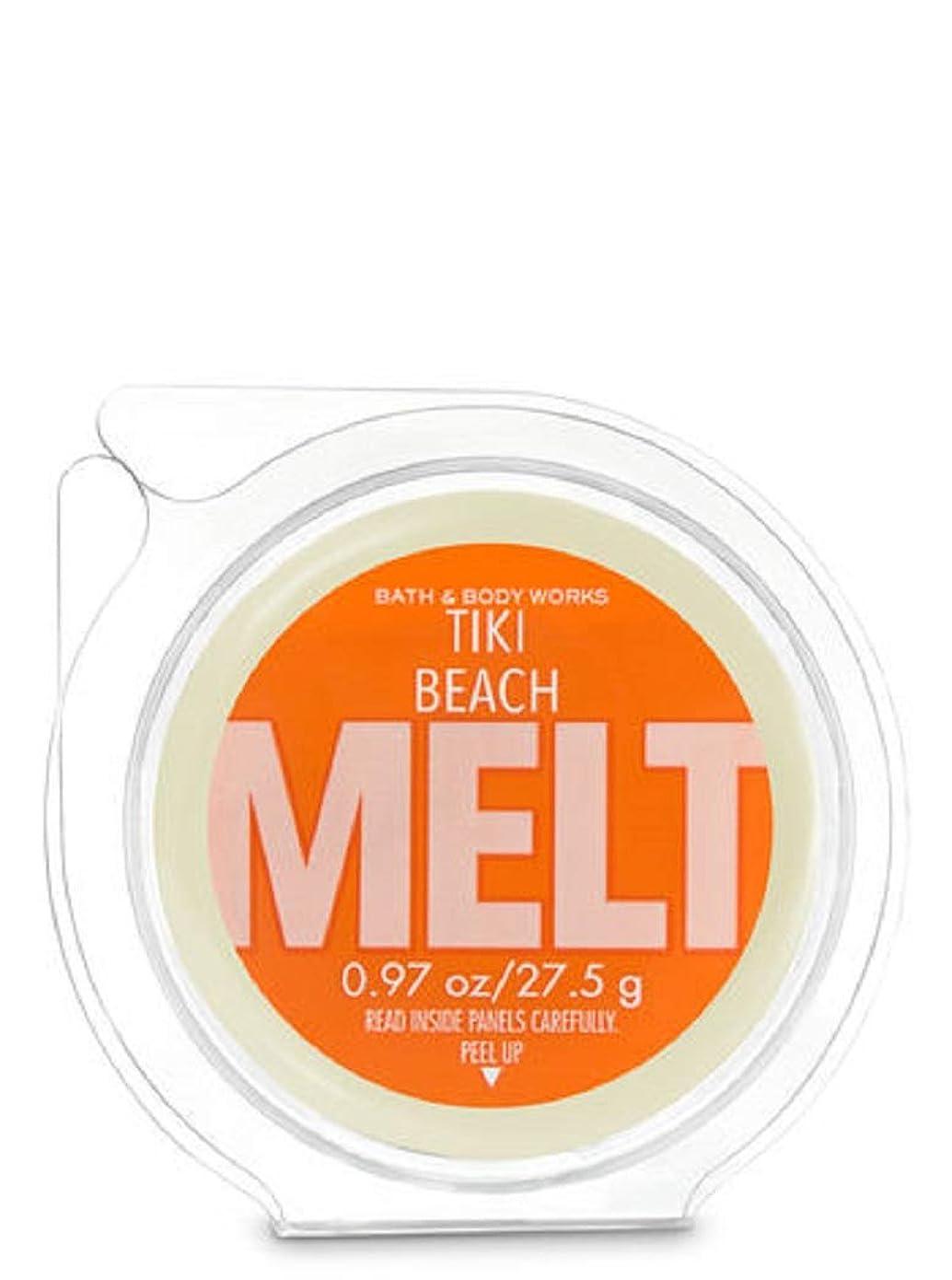インディカフォーカス素敵な【Bath&Body Works/バス&ボディワークス】 フレグランスメルト タルト ワックスポプリ ティキビーチ Wax Fragrance Melt Tiki Beach 0.97oz/27.5g