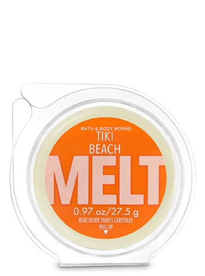 ゴールドに対応する恥ずかしい【Bath&Body Works/バス&ボディワークス】 フレグランスメルト タルト ワックスポプリ ティキビーチ Wax Fragrance Melt Tiki Beach 0.97oz/27.5g