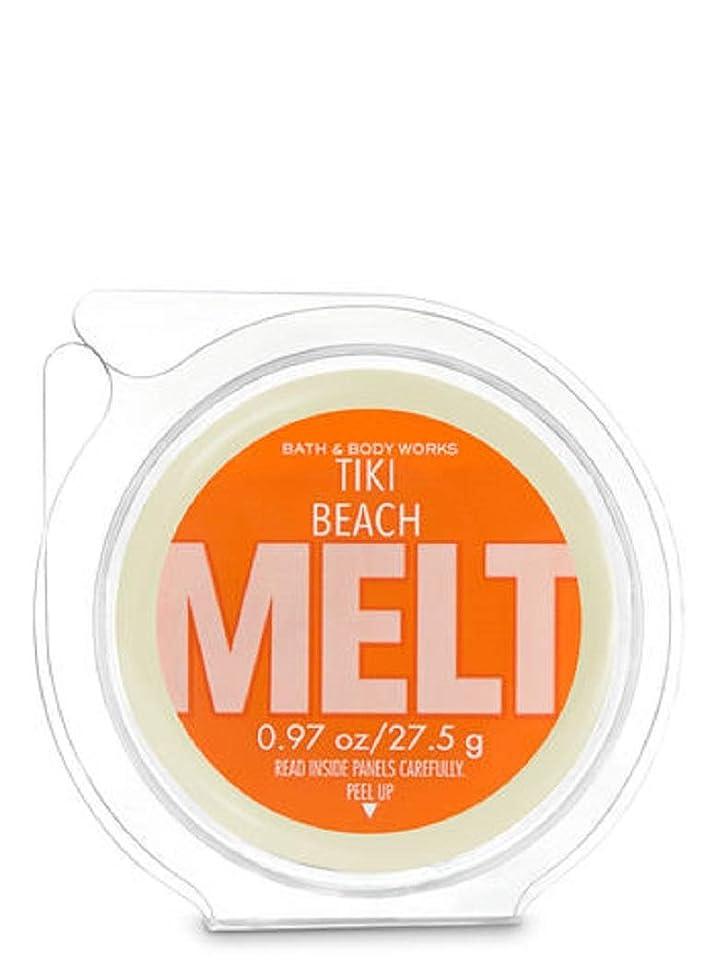 信頼性賢明な傾いた【Bath&Body Works/バス&ボディワークス】 フレグランスメルト タルト ワックスポプリ ティキビーチ Wax Fragrance Melt Tiki Beach 0.97oz/27.5g