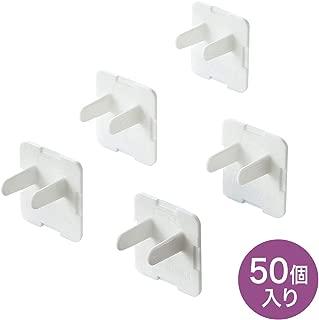 サンワサプライ コンセント安全キャップ 3P対応 50個入 TAP-CAP3P50