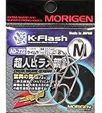 MORIGEN(もりげん) 超人ヒラメ 親針 2個入り AD-722 ケイムラ M