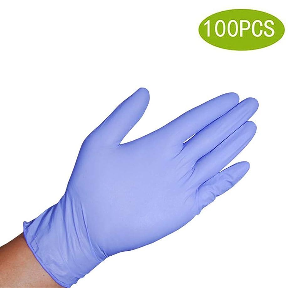電気陽性リフレッシュとてもラテックス手袋子供用手袋、4?10年間のニトリル手袋 - ラテックスフリー、食品グレード、パウダーフリー - クラフト、絵画、ガーデニング、調理、クリーニング用 - 100個入りパープル (Size : M)