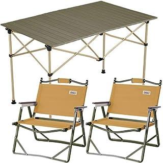 [コールマン] キャンプ イージーロール 2ステージテーブル/110 オリーブ & ファイヤープレイス フォールディングチェア サンド