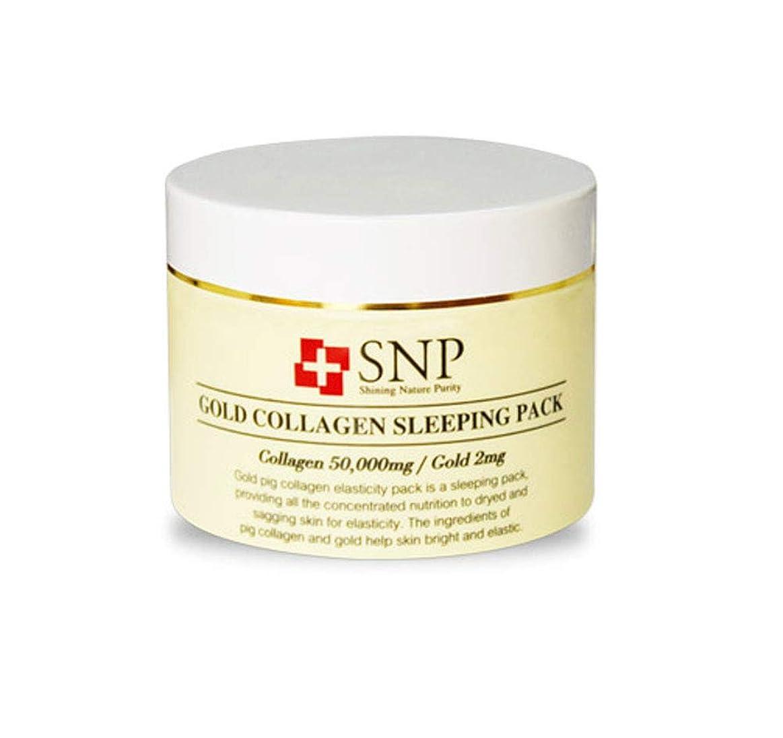 追放にじみ出る慣習エスエンピSNP 韓国コスメ ゴールドコラーゲンスリーピングパック睡眠パック100g 海外直送品 SNP Gold Collagen Sleeping Pack Night Cream [並行輸入品]
