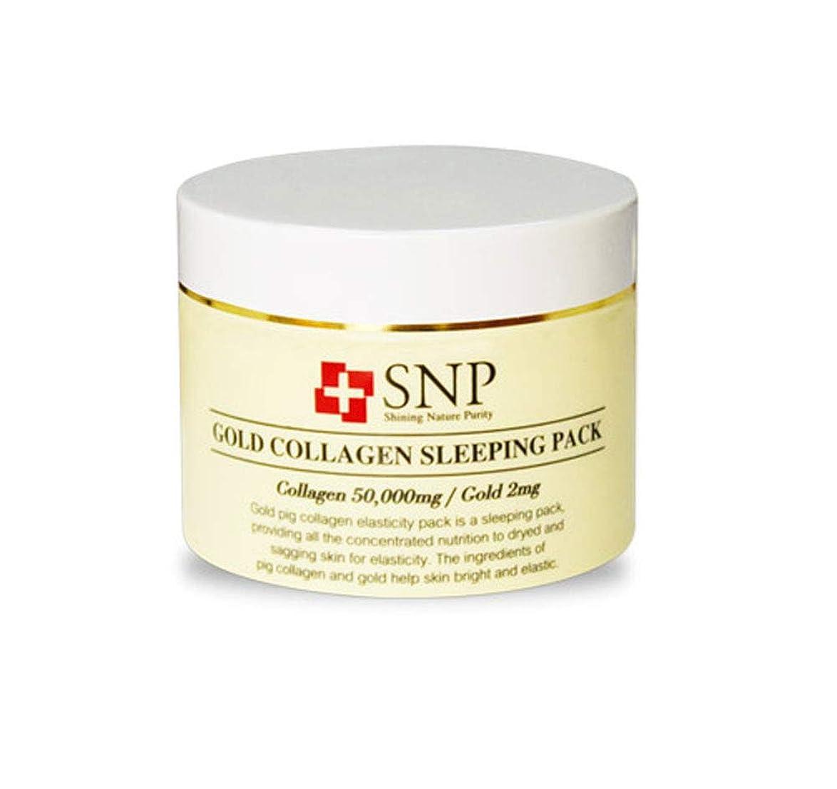 制裁ガウン誓いエスエンピSNP 韓国コスメ ゴールドコラーゲンスリーピングパック睡眠パック100g 海外直送品 SNP Gold Collagen Sleeping Pack Night Cream [並行輸入品]