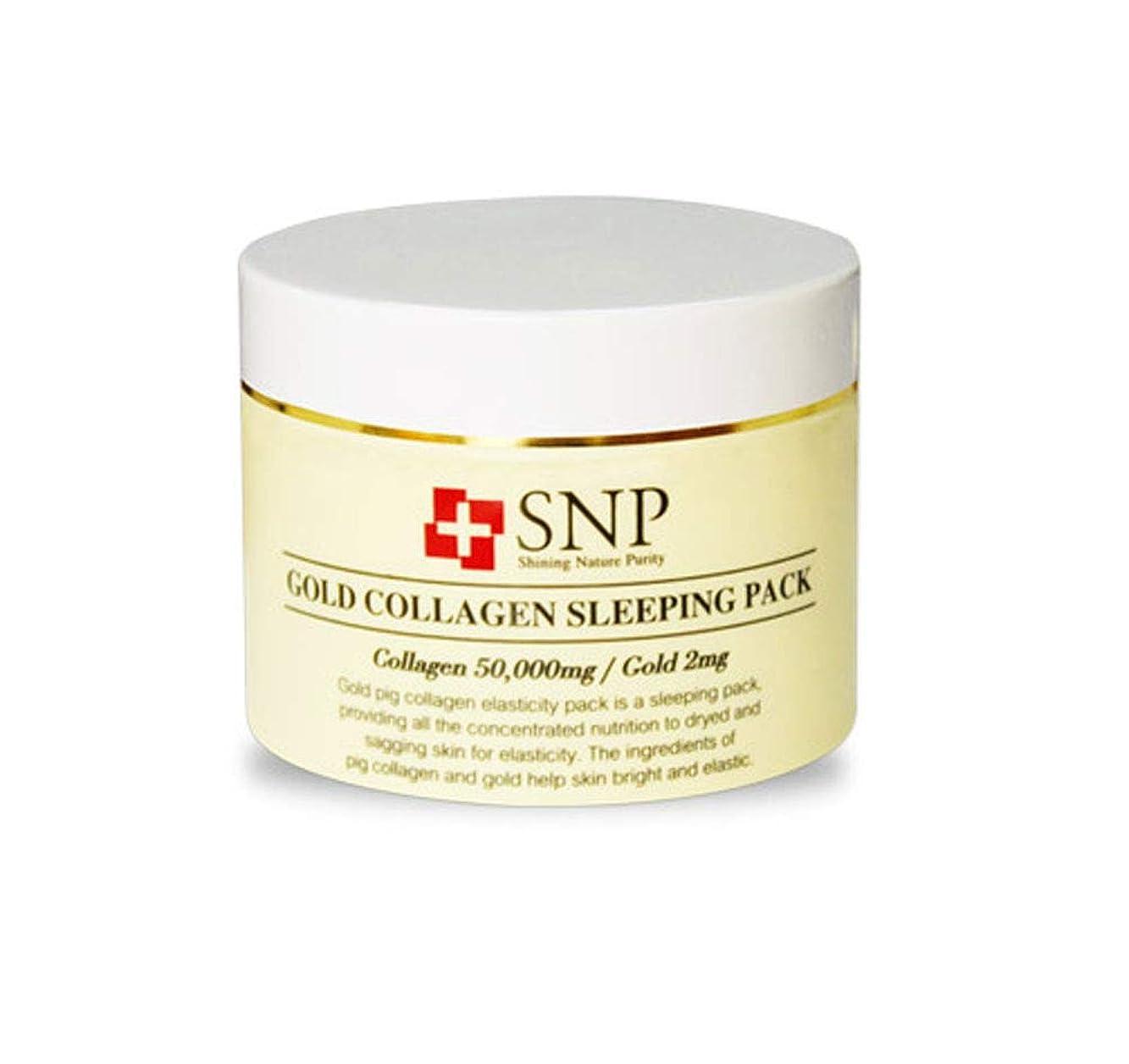 キャリッジ怒って差別するエスエンピSNP 韓国コスメ ゴールドコラーゲンスリーピングパック睡眠パック100g 海外直送品 SNP Gold Collagen Sleeping Pack Night Cream [並行輸入品]