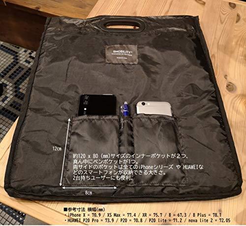 紙のような風合いがお洒落な手提げカバン8MOBILITY®の超軽量セカンドバッグ・クラッチバッグ・タブレットバッグ