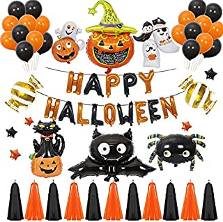 Halloween party balloon decorations, all-in-one bag children's theme party including 15 black gold paper balloon set, ghost pumpkin, banner, 2 tassels, 4 18-inch five-pointed stars