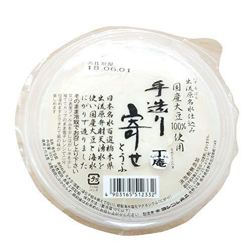 ヨシコシ食品  丁庵 手造り寄せとうふ 300g  10パック