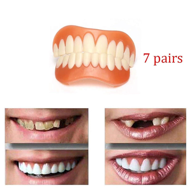 遅滞誤解させる紳士気取りの、きざな7ペアプロフェッショナルパーフェクトスマイルベニヤ歯アッパーとアンダーベニア用男性女性ナチュラル化粧品偽歯カバーカバー矯正ツール