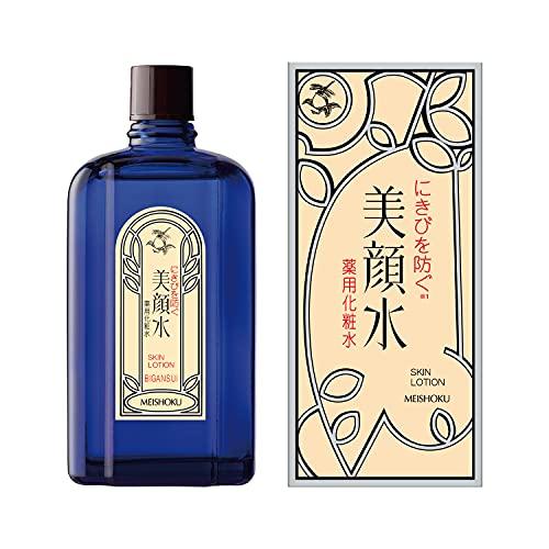 ■明色化粧品 明色 美顔水 薬用化粧水
