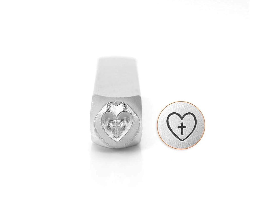 ImpressArt- 6mm, Cross In Heart Metal Stamp