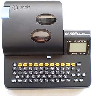 PVC Tube Printer S650E Cable ID Label Printer Wire Marking Machine for Ferrule Label Tape Printing Wire Maker
