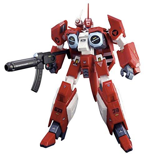 Evolution Toy Armor Genesis Mosspida Variable Regios Zeta Type Action Figure