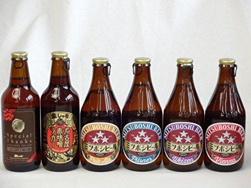 クラフトビールパーティ6本セット IPA感謝ビール330ml 名古屋赤味噌ラガー330ml ミツボシヴァイツェン330ml ミツボシウィンナスタイルラ
