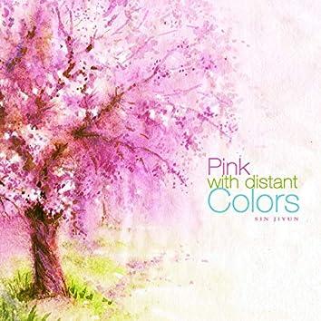 거리를 물들이는 핑크빛