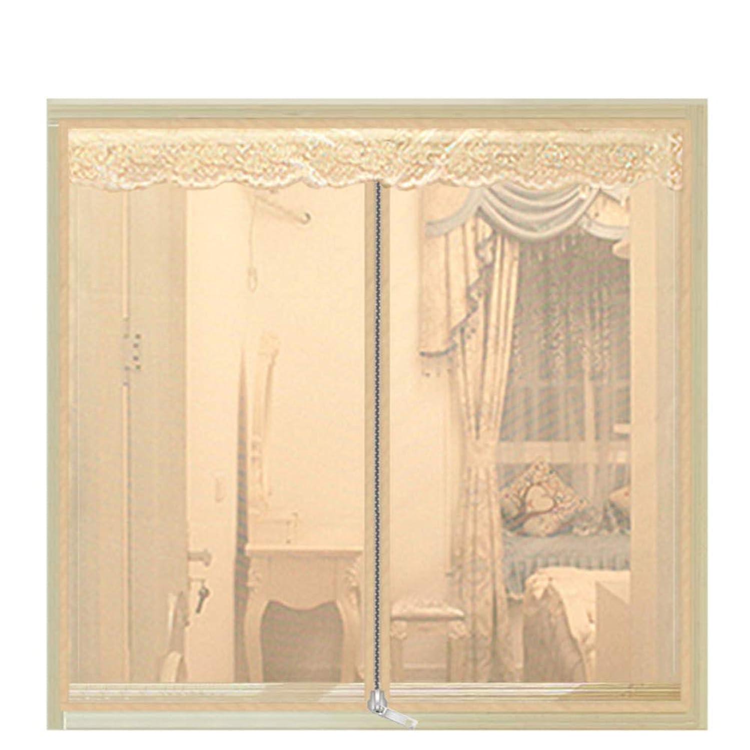 統計的水分発揮する防蚊 メッシュ カーテン, 網戸 マグネット式 自動接着 マジックテープ付き ホーム 無料パンチ 自動的に閉じる-c W:180cmxh:200cm