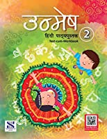 Unmesh Hindi Class 02 Educational Book