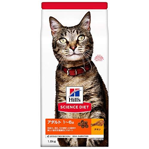 ヒルズのサイエンス・ダイエット キャットフード アダルト 1歳以上 成猫用 チキン 1.8kg(600g×3袋)