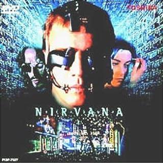 ニルヴァーナ [DVD]