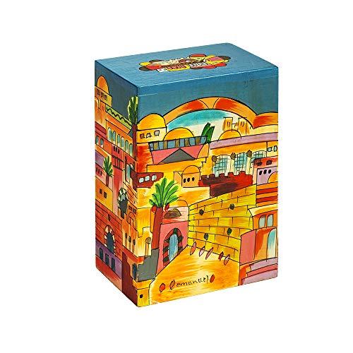 Yair Emanuel   Jerusalem Designed Rectangular Wooden Tzedakah Charity Box   TZS-1