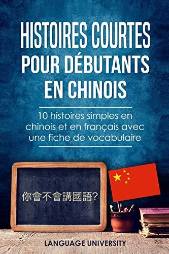 Histoires courtes pour débutants en chinois: 10 histoires simples en chinois et en français avec une fiche de vocabulaire