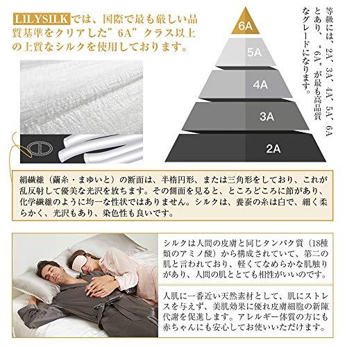LilySilk(リリーシルク)シルク枕カバーピローケース【43x63cm】アイボリー【1枚】25匁/額縁無し/天然シルク/美肌/軽量/OEKO認証済