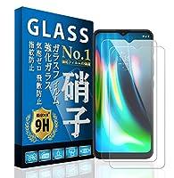Moto G9 Play ガラスフィルム 【2枚セット】 液晶保護 フィルム 強化ガラス 日本製素材旭硝子製 最高硬度9H/耐衝撃 飛散防止/高透過率/気泡ゼロ/指紋防止/高感度タッチ 貼り付け簡単