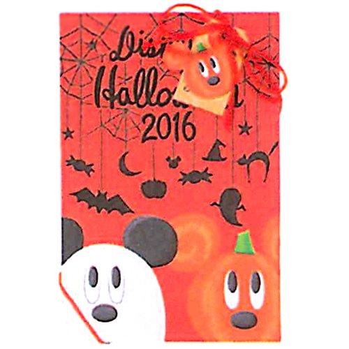 ディズニー ハロウィーン ハロウィン 2016 ミッキー ミニー おばけ かぼちゃ ポストカード セット ハガキ ( ディズニーリゾート限定 )