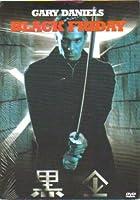 Black Friday DVD