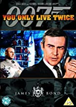 You Only Live Twice (DVD ) 2012