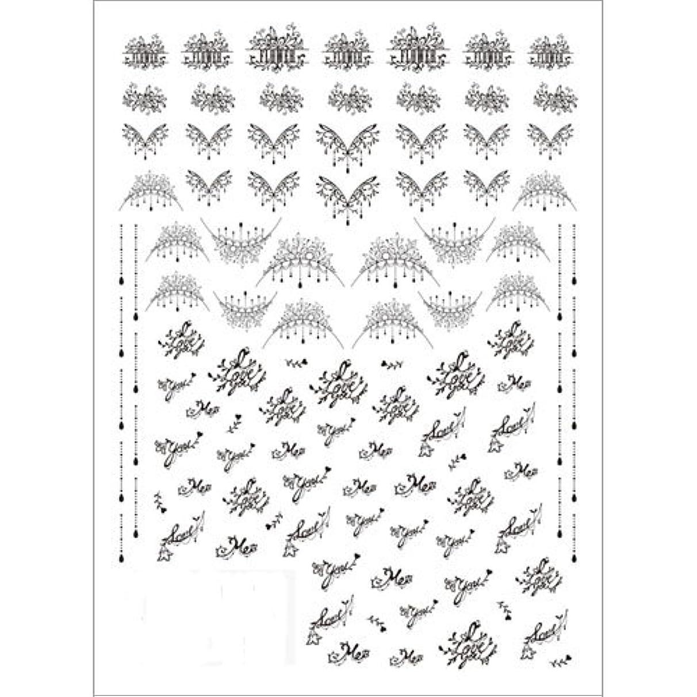 一晩しょっぱい軽蔑するツメキラ(TSUMEKIRA) ネイル用シール 切り絵 モビール ブラック NN-KRE-102