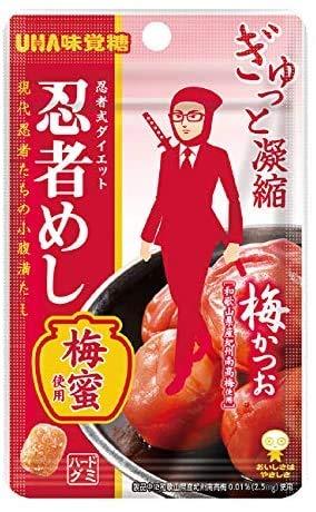 味覚糖 忍者めし 梅かつお味 40袋入(10×4)