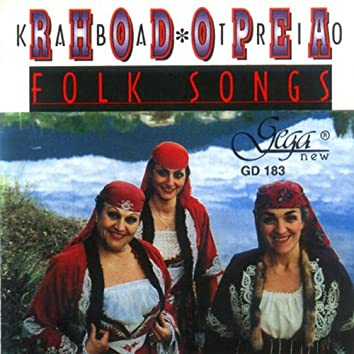Rhodopea Kaba Trio, Folk Songs