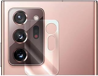 [MIWA CASES] Galaxy Note20 Ultra 5G SCG06 SC-53A カメラ レンズ 保護フィルム 強化ガラス 9H (2枚セット)