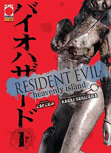 Resident Evil. Heavenly Island (Vol. 1)