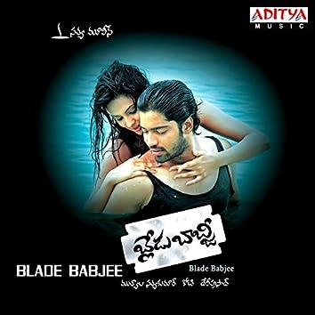 Blade Babjee (Original Motion Picture Soundtrack)
