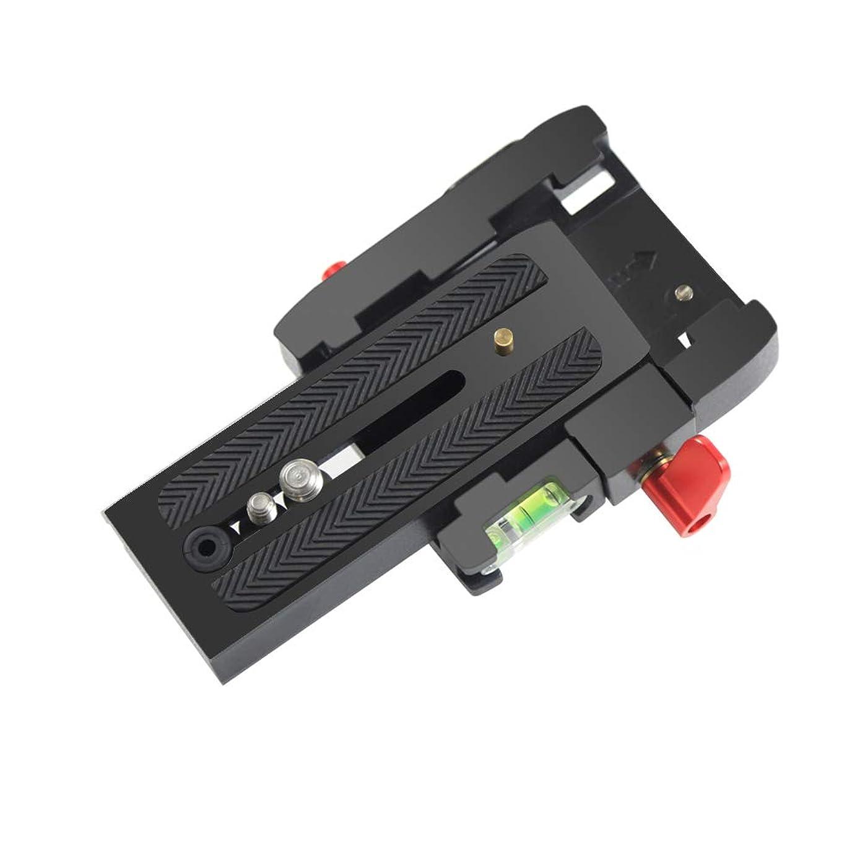 shihong 快速释放板带1/4?3/8英寸螺丝孔适用于 DSLR 相机摄像机三脚架 monopod 兼容 Manfrotto 501?/ 503hdv 701hdv 577?/ 519?/ 561?/ Q5