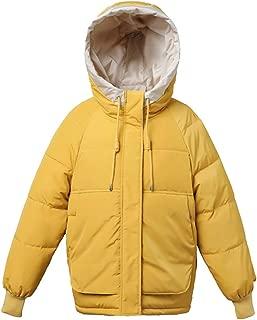 iHHAPY Ladies Winter Coat Short Coat Outdoor Jacket Solid Thicker Jacket Padding Jacket Hooded Puffer Jacket Oversized