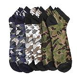 FERETI Herren Socken Tarn Tarnung Camo Armee Camouflage Herrensocken kurz Baumwolle Söckchen