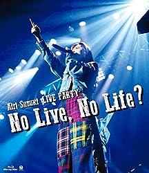 鈴木愛理LIVE PARTY No Live,No Life? (Blu-ray)(特典なし)