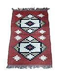 Handwerk Bazarr Combo: Kelim-Teppich Dhurrie, Set mit 5 indischen traditionellen Teppichen, 2 x 90 cm Wolle, Juteteppich, Akzentteppich, umweltfreundlich, erdige Heimdekoration - 2