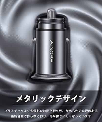AINOPE『シガーソケットUSB』